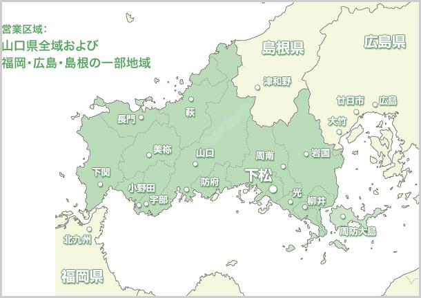 主要営業エリアマップ