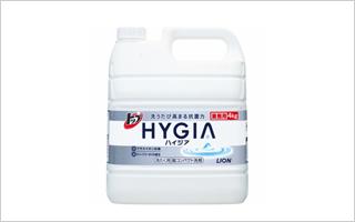 トップ HYGIA(ハイジア)洗浄力と抗菌力で衣類の菌の増殖やニオイの発生を未然に防ぐコンパクト洗剤(衣類用)