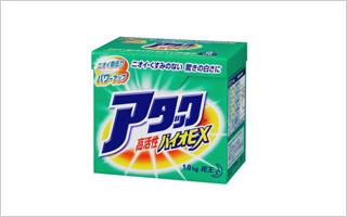 花王 アタック高活性バイオEX(本来の白さに洗い上げる衣類用洗剤)