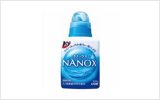 ライオン トップNANOX(ナノックス)(超コンパクト洗剤)